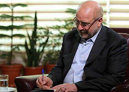 پیام قالیباف برای درگذشت نماینده ادوار مجلس