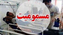 اظهارنظر رئیس مرکز بهداشت کرمانشاه درباره مسمومیت اهالی روستای شیخصله