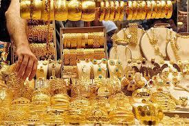 راهاندازی سامانه معاملات طلا و سکه