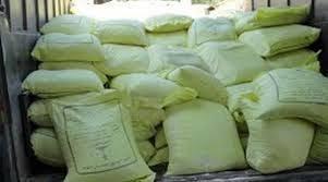 کشف ۲۵ تن آرد قاچاق در بناب