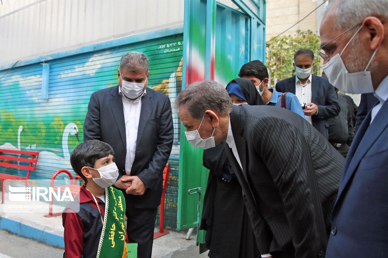 حضور جهانگیری در مدارس تهران