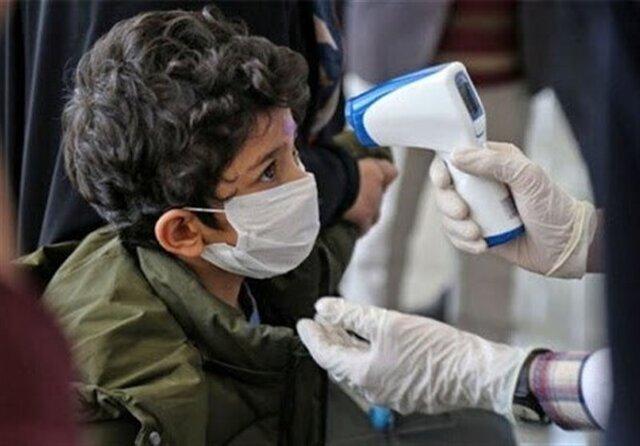 ۲ درصد بیماران مبتلا به کرونا در فارس زیر ۱۰ سال هستند