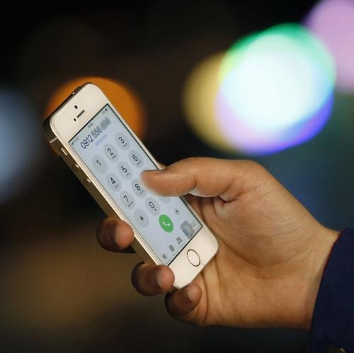 برنامهریزی برای تولید موبایل در داخل با مشارکت آسیاییها
