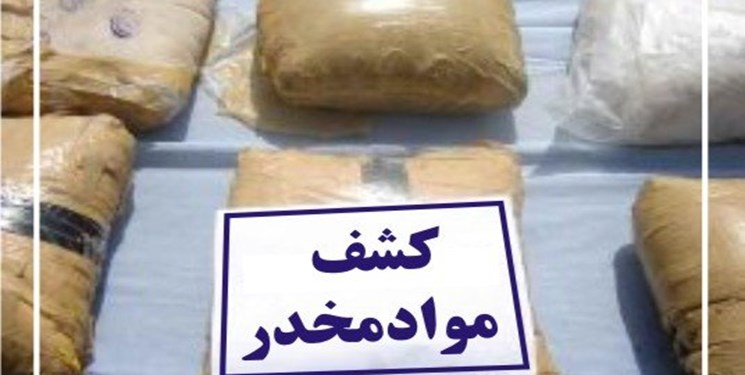 کشف موادمخدر از تبعه جمهوری آذربایجان در پارسآباد