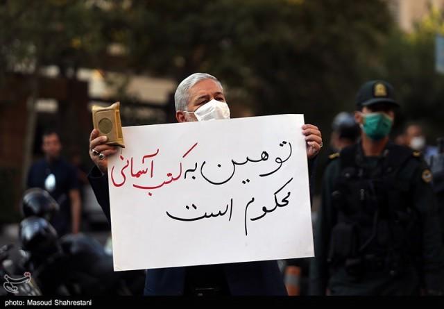 تجمع اعتراضی سراسری در پی اهانت به پیامبر اسلام برگزار میشود