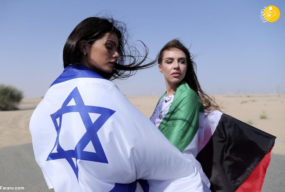دیپلماسی مدلینگ رژیم اشغالگر قدس در امارات!