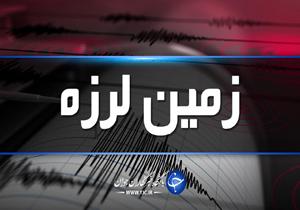 زمین لرزه ۴.۲ ریشتری قلعه قاضی بندرعباس را لرزاند؛ زلزله خسارتی نداشت