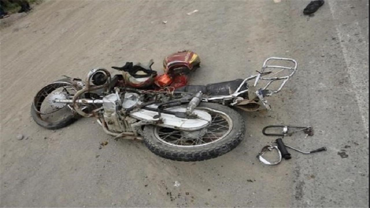 برخورد موتورسیکلت با کودک ۴ ساله مرگ وی را رقم زد