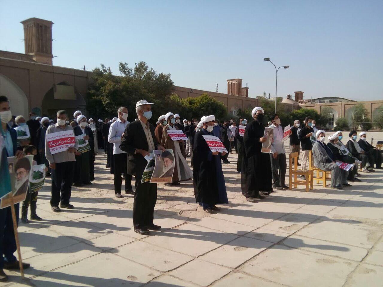 شهروندان یزدی توهین نشریه فرانسوی به ساحت پیامبر(ص) را محکوم کردند