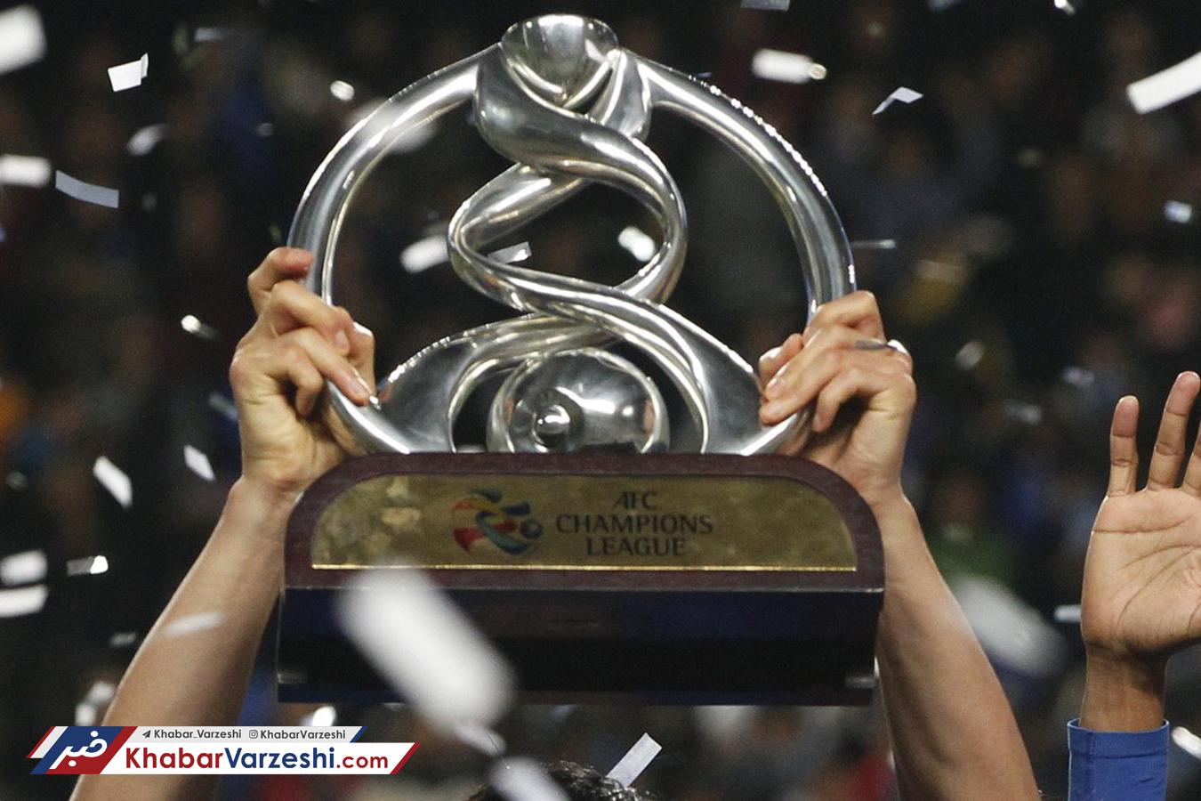 تاریخ فینال لیگ قهرمانان آسیا مشخص شد