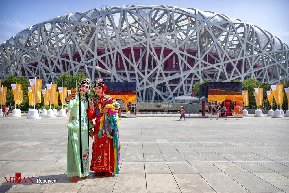 نمایشگاه بین المللی تجارت خدمات در چین
