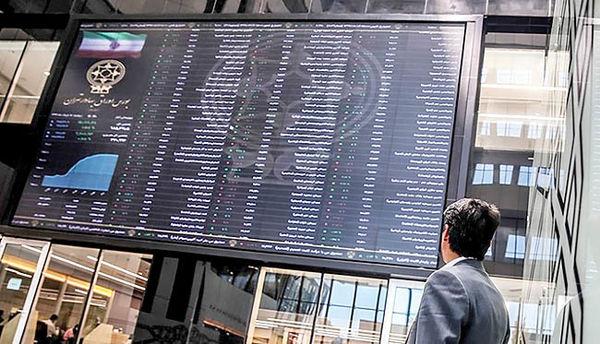 عقبگرد سهام بورسی در ۲۹ صنعت