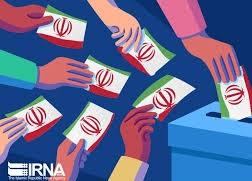برگزاری دور دوم انتخابات در گلستان