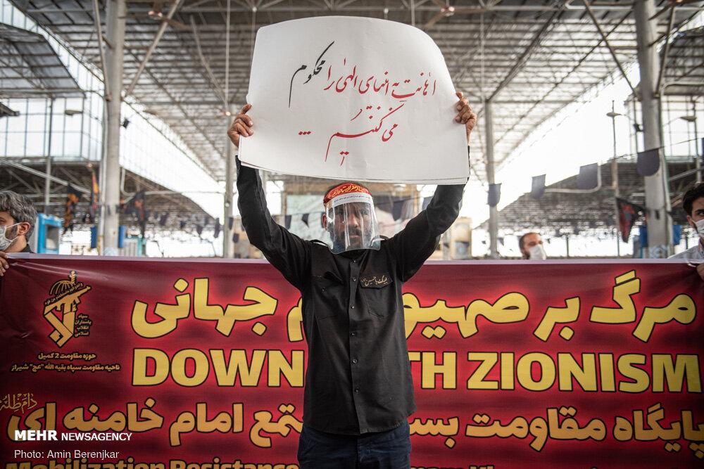 تجمع مردم شیراز در محکومیت اهانت نشریه فرانسوی به ساحت پیامبر(ص)