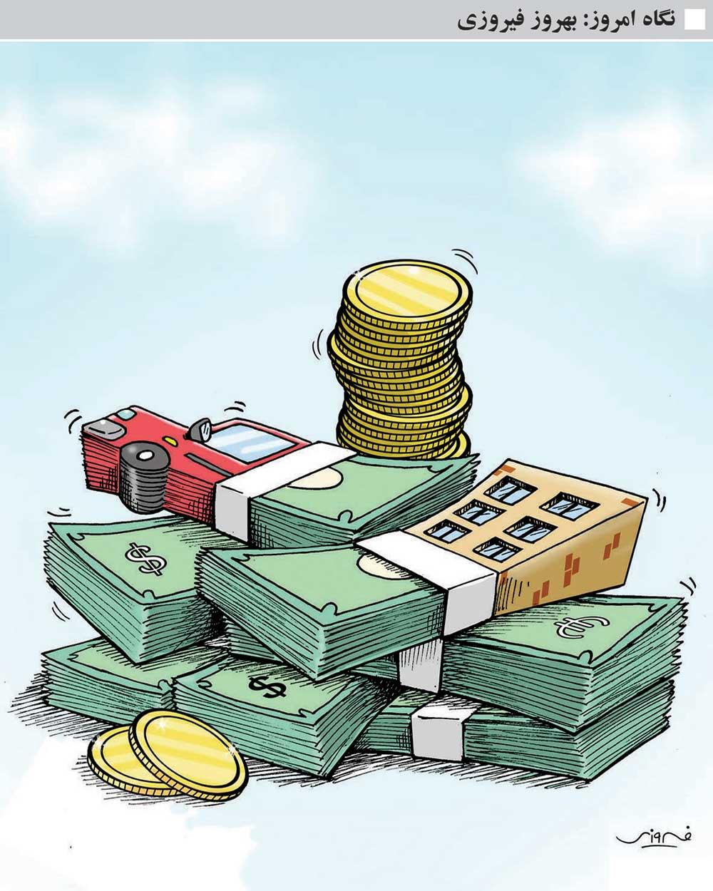 کارتون/ احوالات اوضاع اقتصادی این روزها