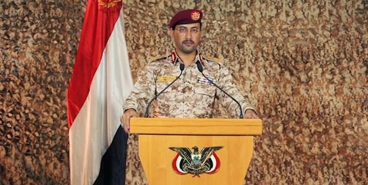 ارتش یمن: ریاض هدف عملیات موشکی و پهپادی قرار گرفت