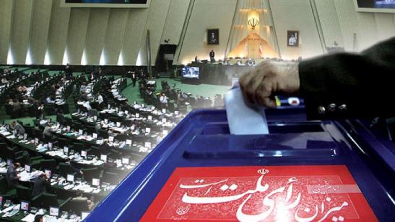 اعلام شرایط رأی دهندگان در مرحله دوم انتخابات مجلس
