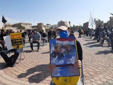 تجمع محکومیت توهین به پیامبر اکرم(ص) در اردبیل