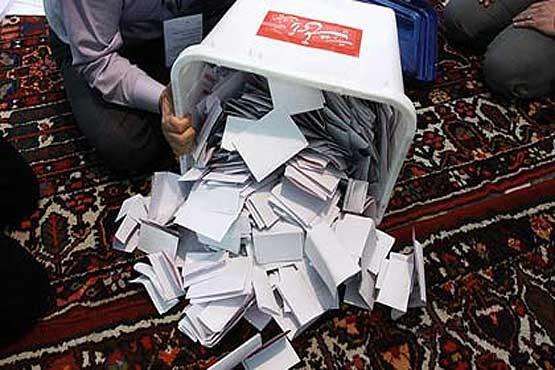 روایت تأمل برانگیز از آراء یک منتخب مجلس یازدهم