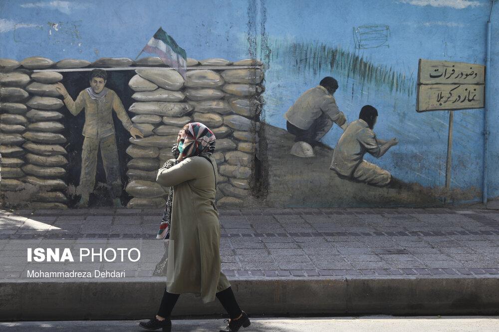 رنگ و بوی شهادت بر دیوارهای شهر راز