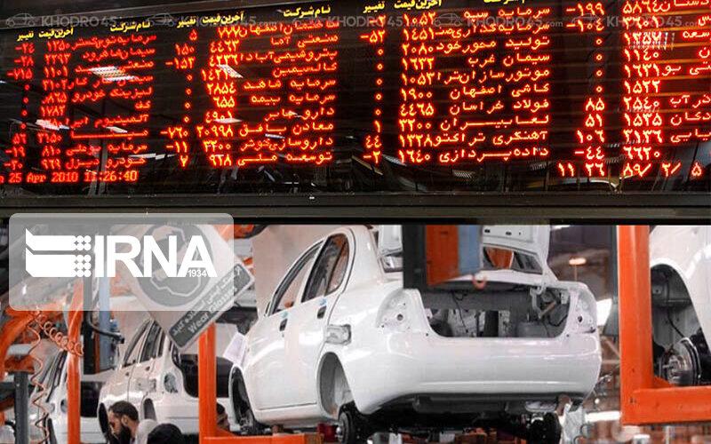 بایدها و نبایدهای عرضه خودرو در بورس از زبان رئیس کمیسیون اقتصادی مجلس
