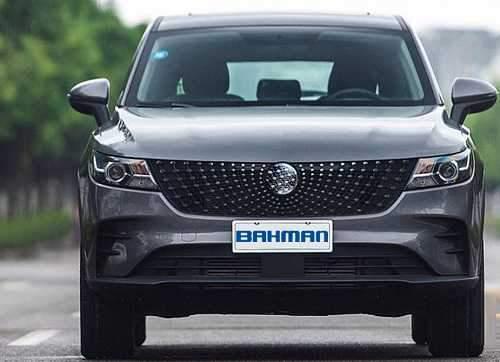 خودروی جدید گروه بهمن به زودی به بازار عرضه خواهد شد