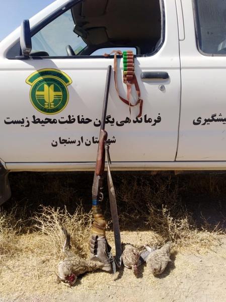 دستگیری شکارچی متخلف در ارسنجان فارس