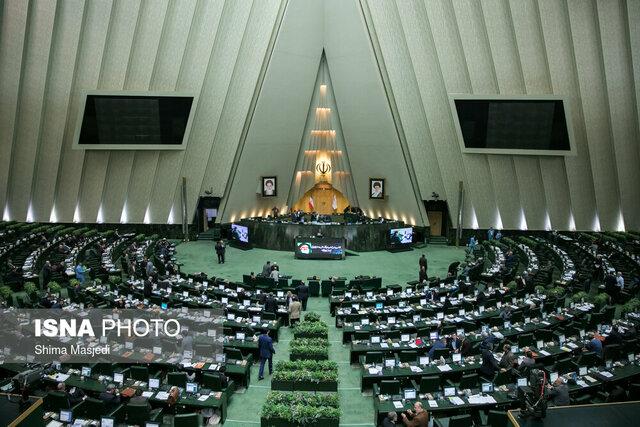 بررسی تقاضای تشکیل کمیسیون ویژه باشگاه تحریمیها در دستور کار مجلس