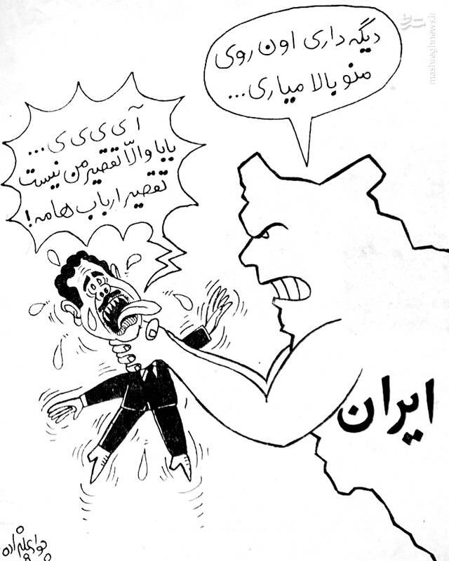 عکس/ نخستین کاریکاتورها بعد از تجاوز صدام به ایران