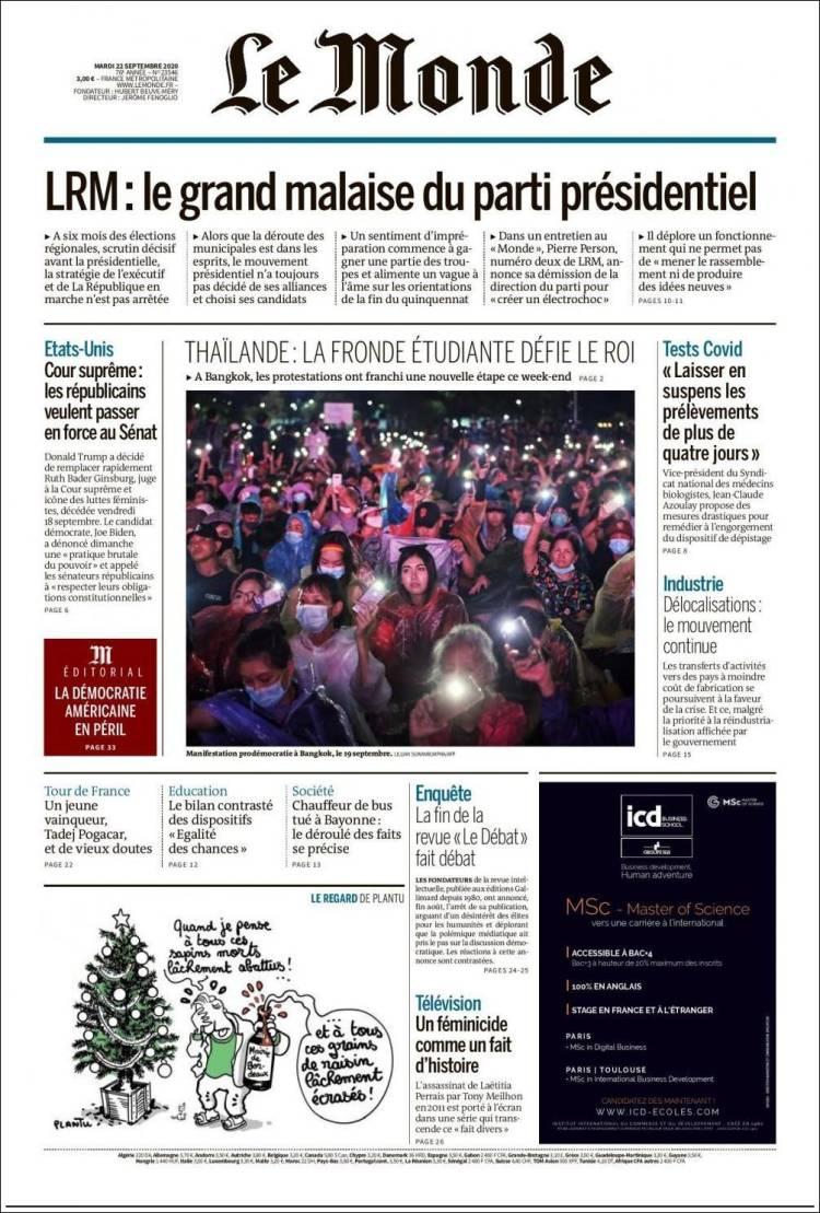 صفحه اول روزنامه لوموند
