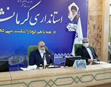 تعطیلی مدارس استان کرمانشاه در پی تشدید بیماری کرونا