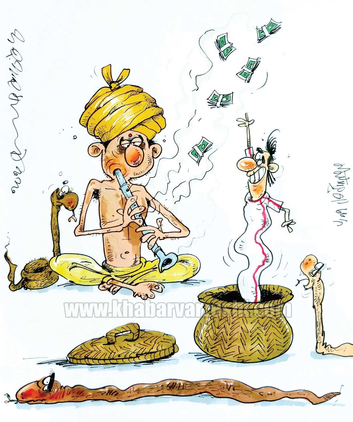 کارتون/ کوچ به هند برای یک مشت دلار!