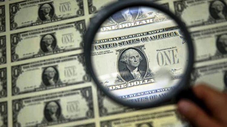 قیمت دلار تا کجا پیش می رود؟