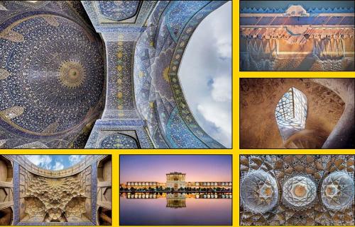 تصویر ایران در بزرگ ترین دانشنامه جهان