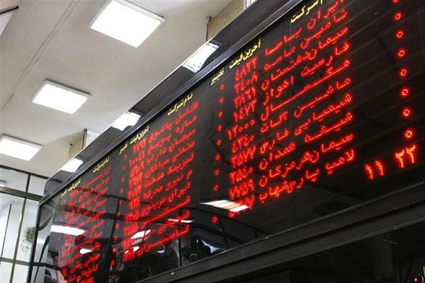 شستا امروز به تابلوی معاملات برنمیگردد