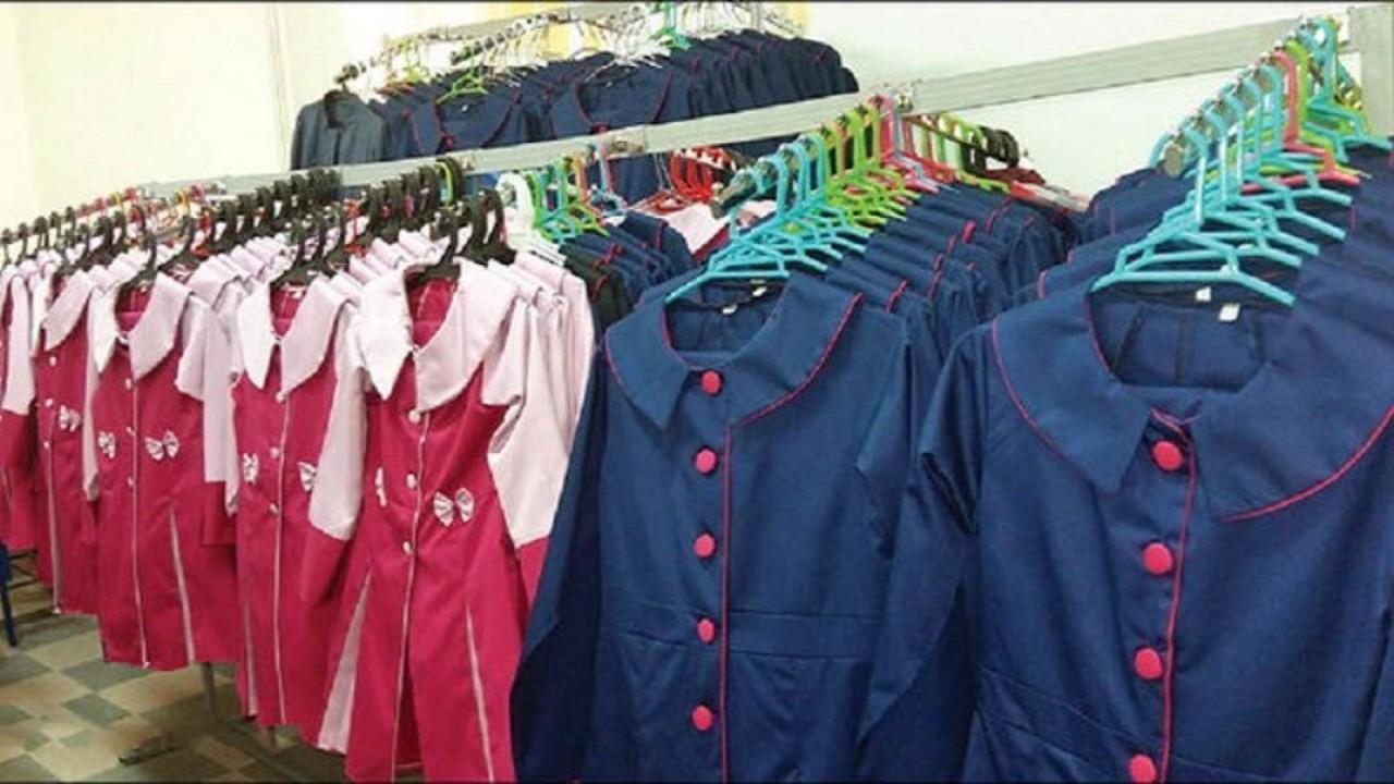 هیچ اجباری در خرید لباس فرم دانش آموزان نیست