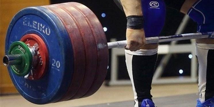 تلاش فدراسیون جهانی وزنهبرداری برای پاک کردن این رشته از دوپینگ