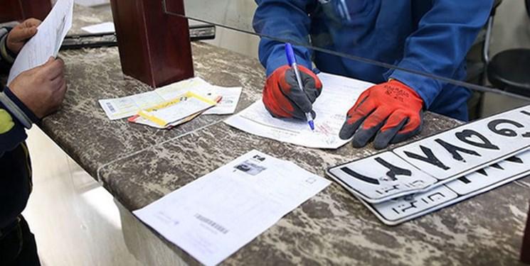 ارائه خدمات تعویض پلاک در زاهدان براساس نوبتدهی اینترنتی صورت میگیرد