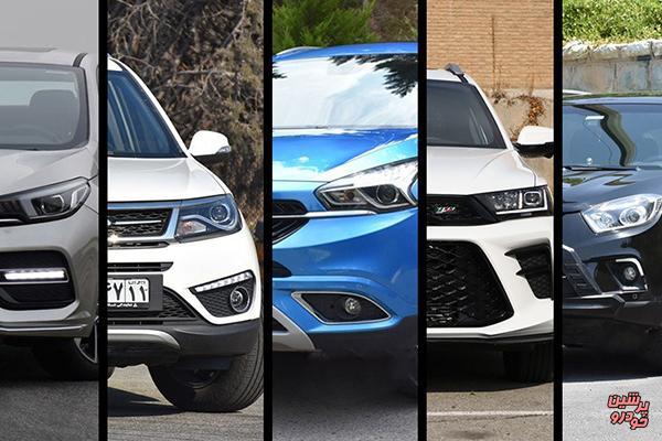 خودروهای چینی بازار ایران چقدر ارزش خرید دارند؟