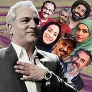 چه بر سر بازیگران سریالهای مهران مدیری آمد؟!