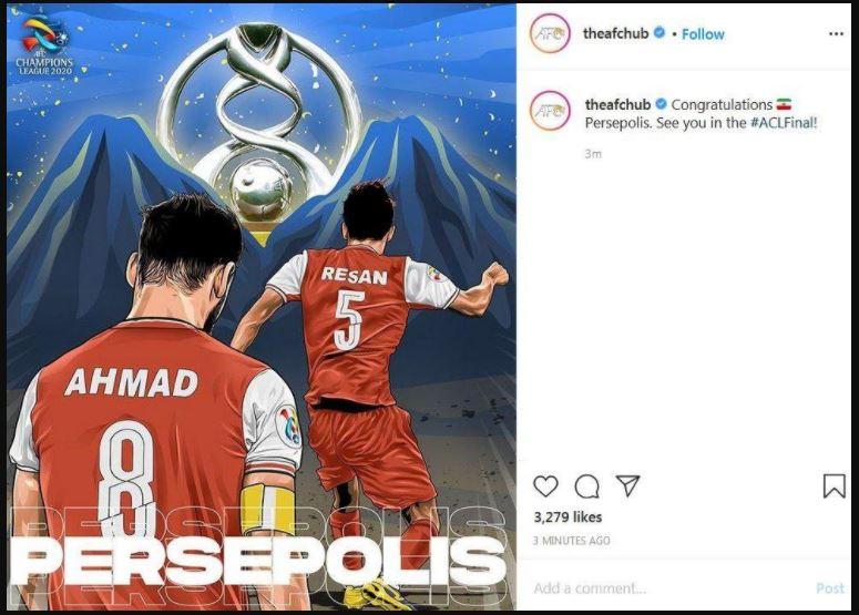 واکنش AFC به صعود قهرمانانه پرسپولیس