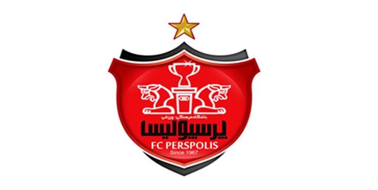 باشگاه پرسپولیس: تصمیم AFC عجولانه و غیر منطقی بود
