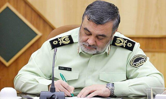 پيام فرمانده ناجا به مناسبت هفته نيروي انتظامي
