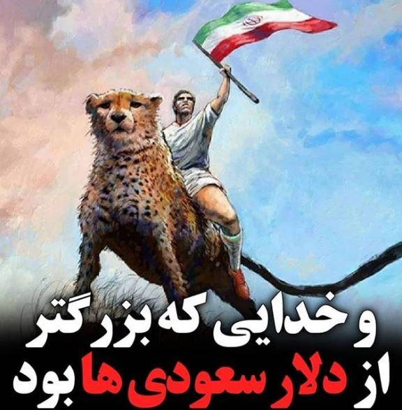 چهره ها/ تبریک کنایه آمیز مسعود دهنمکی پس از صعود پرسپولیس