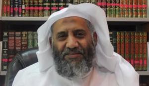 شش سال حبس برای مبلغ سعودی