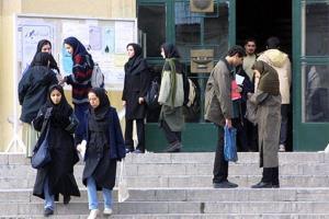پایینترین و بالاترین سن ازدواج در ایران