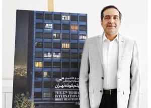 پیام رییس سازمان سینمایی به هنرمندان جشنواره فیلم کوتاه تهران
