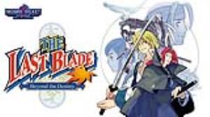 بازی The Last Blade: Beyond the Destiny بر روی نینتندو سوییچ عرضه شد