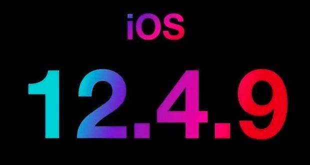 ۱۴ آیفون و آیپد قدیمی اپل آپدیت iOS 12.4.9 را دریافت کردند