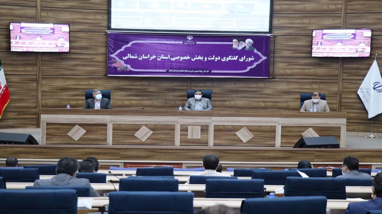 معاون استاندار: ۳۵ پروژه نیمه تمام خراسان شمالی به بخش خصوصی واگذار شود